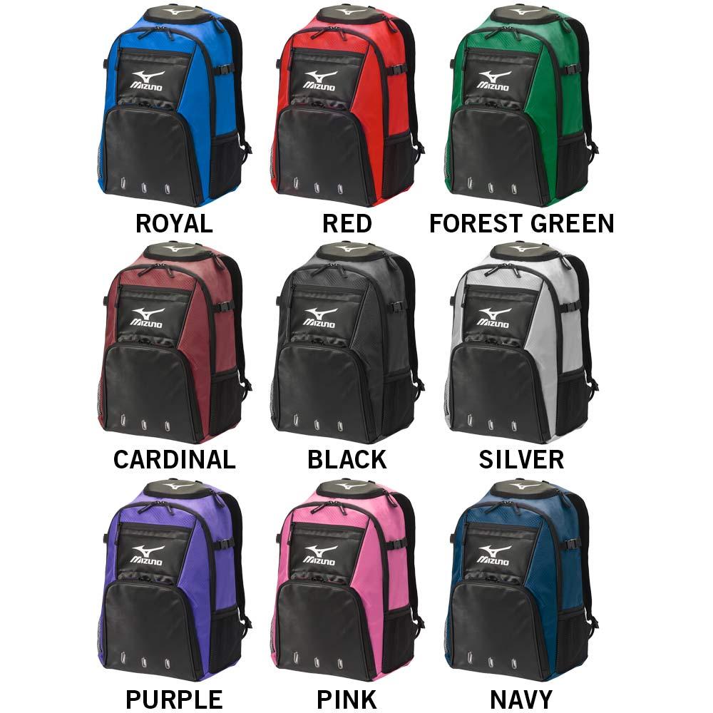 Mizuno Organizer G4 Backpack - Baseball Softball Equipment Bags ... 35c4d55c8