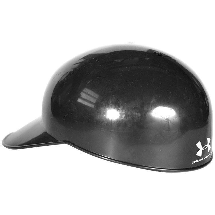 Under Armour Classic Pro Black Adult Catcher's Skull Cap - Medium