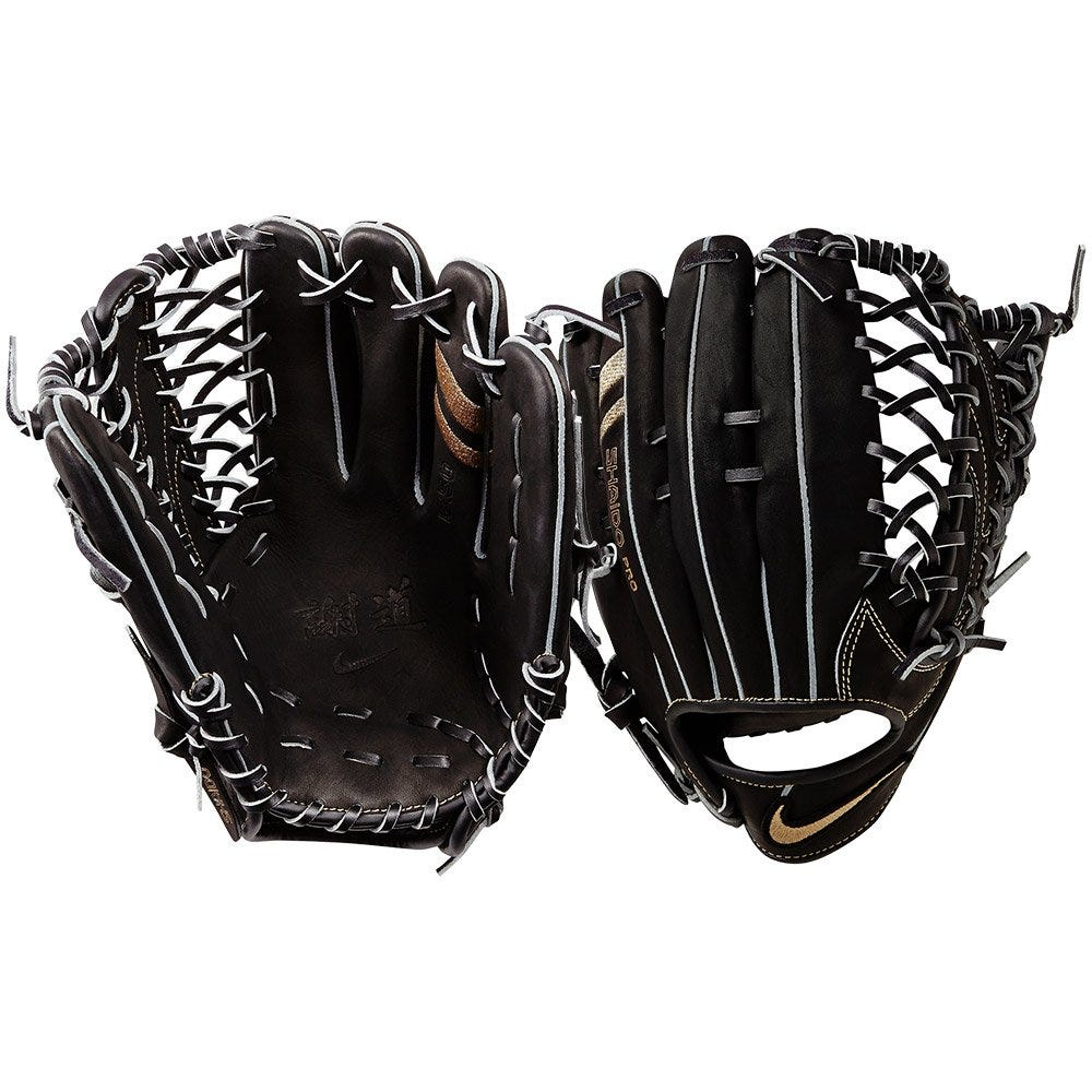 newest eb790 5f0ad Nike ShaDo Pro BF1754-001 12.5 Baseball Glove