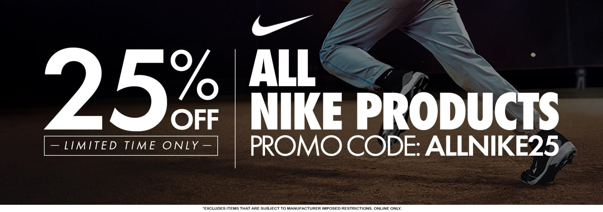 Take an extra 25% off all Nike products